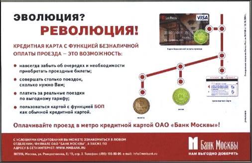 заказать дебетовую карту visa Железногорск