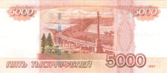 Пенсионный фонд и городской банк созданы в Севастополе
