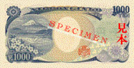 Курсы валют в астрахани